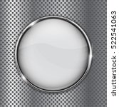 white glass button on metal...