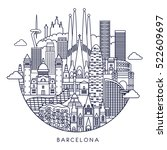 barcelona skyline detailed... | Shutterstock .eps vector #522609697