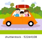 family car | Shutterstock .eps vector #52264108
