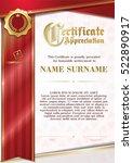 template of certificate of... | Shutterstock .eps vector #522890917