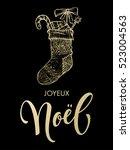 french joyeux noel merry...   Shutterstock .eps vector #523004563