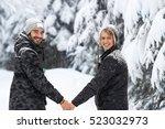 young man couple walking in... | Shutterstock . vector #523032973