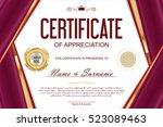 luxury certificate or diploma... | Shutterstock .eps vector #523089463