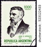 argentina   circa 1981  a stamp ... | Shutterstock . vector #523122433