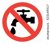 save water sign | Shutterstock .eps vector #523149517