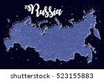 constellation. russian maps ... | Shutterstock .eps vector #523155883