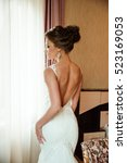 silhouette of a beautiful bride ...   Shutterstock . vector #523169053