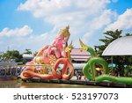 chachoengsao thailand  ... | Shutterstock . vector #523197073
