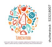 turkish food hand drawn circle... | Shutterstock .eps vector #523218007