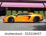 kiev  ukraine   july 1  2012 ...   Shutterstock . vector #523218457