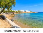 crystal clear turquoise sea... | Shutterstock . vector #523311913
