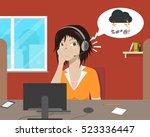 girl operator listens to the...   Shutterstock .eps vector #523336447