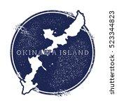 okinawa island vector map.... | Shutterstock .eps vector #523344823