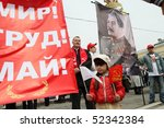 moscow   may 1  communist party ... | Shutterstock . vector #52342384