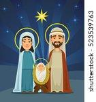 nativity scene. holy family....   Shutterstock .eps vector #523539763