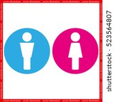 man and woman icon vector | Shutterstock .eps vector #523564807