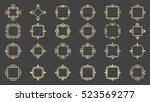 a huge rosette wicker border... | Shutterstock .eps vector #523569277