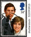 Great Britain   Circa 1981  A...