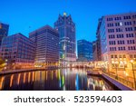 downtown skyline with buildings ... | Shutterstock . vector #523594603