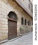 Small photo of View from Darb Asfour Lane showing part of the facade of Bayt Al-Suhaymi, an old Ottoman era house in Medieval, Al Moez Street, Cairo, Egypt