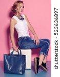 fashion studio photo of... | Shutterstock . vector #523636897