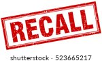 recall. stamp. square grunge... | Shutterstock .eps vector #523665217