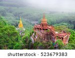 landscape view of khao na nai... | Shutterstock . vector #523679383