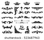ornate scroll and decorative... | Shutterstock .eps vector #523687963
