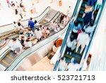 shopping mall   | Shutterstock . vector #523721713