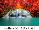 beautiful colorful waterfall in ... | Shutterstock . vector #523748593
