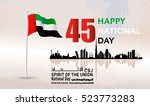 united arab emirates   uae  ... | Shutterstock .eps vector #523773283