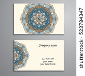 business card. vintage... | Shutterstock .eps vector #523784347