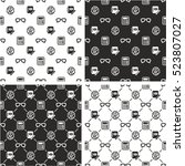 geek or nerd  pattern set | Shutterstock .eps vector #523807027