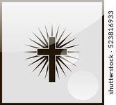 christian cross icon. | Shutterstock .eps vector #523816933