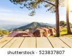 wooden board empty table in... | Shutterstock . vector #523837807