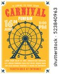 carnival  funfair colored... | Shutterstock .eps vector #523840963