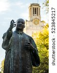 Small photo of AUSTIN - CIRCA APRIL 2016: The Martin Luther King Jr. statue is a prominent feature on the east mall at the University of Texas at Austin.
