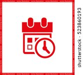calendar and clock icon vector... | Shutterstock .eps vector #523860193