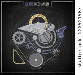 drawing of mechanism with gears ... | Shutterstock .eps vector #523921987