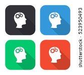 man's head with cogwheel gears... | Shutterstock .eps vector #523950493