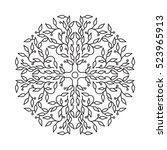 abstract black color logo... | Shutterstock .eps vector #523965913