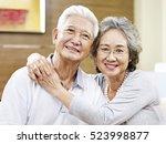 portrait of a loving asian... | Shutterstock . vector #523998877