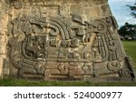 temple of the feathered serpent ... | Shutterstock . vector #524000977