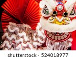 Chinese lion dance for chinese...