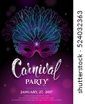 luxurious carnival mask with... | Shutterstock .eps vector #524032363
