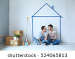 couple sitting in front of... | Shutterstock . vector #524065813