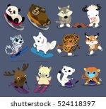 set of funny cartoon animals....   Shutterstock .eps vector #524118397