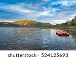 lake nearby mountains in arxan... | Shutterstock . vector #524125693