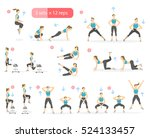 workout girl set. woman doing... | Shutterstock .eps vector #524133457