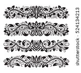 set of vintage decorative... | Shutterstock .eps vector #524134213